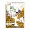 Thai Comicker รวมพลคนวาดฝัน (Mg)