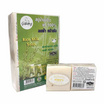 Galong Rice Milk Soap (Pack 12)
