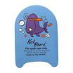 Thai Sports โฟมว่ายน้ำ 2 สี มีลาย สีฟ้า กับ ยางอุดหู Tabata EP407