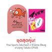 Thai Sports โฟมว่ายน้ำ 2 สี มีลาย สีชมพู กับ ยางอุดหู Tabata EP405