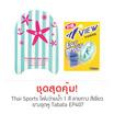 Thai Sports โฟมว่ายน้ำ 1 สี ลายทาง สีเขียว กับ ยางอุดหู Tabata EP407