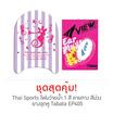 Thai Sports โฟมว่ายน้ำ 1 สี ลายทาง สีม่วง กับ ยางอุดหู Tabata EP405