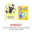 Thai Sports โฟมว่ายน้ำ 1 สี ลายทาง สีเหลือง กับ ยางอุดหู Tabata EP407