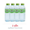 น้ำดื่มเซเว่นซีเล็ค 600 มล. (แพ็ก 12 ขวด)