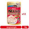 Nekko อาหารเปียกแมว ปลาทูน่าหน้าปูอัดในเยลลี่ 70 กรัม x 12 ซอง