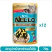 Nekko อาหารเปียกแมว ปลาทูน่าหน้าสาร่ายและไข่ตุ๋นในเยลลี่ 70 กรัม x 12 ซอง