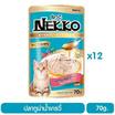 Nekko อาหารเปียกแมว ปลาทูน่าในน้ำเกรวี่ 70 กรัม x 12 ซอง