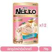 Nekko อาหารเปียกแมว ปลาทูน่าหน้ากุ้งในน้ำเกรวี่ 70 กรัม x 12 ซอง