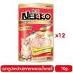 Nekko อาหารเปียกแมว ปลาทูน่าหน้าปลาทรายแดงในน้ำเกรวี่ 70 กรัม x 12 ซอง