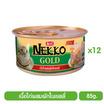 Nekko อาหารเปียกแมว เนื้อไก่ผสมผักในเยลลี่ 85 กรัม x 12 กระป๋อง