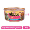 Nekko อาหารเปียกแมว ปลาทูน่าหน้าคัตทสึโอะบูชิในเยลลี่ 85 กรัม x 12 กระป๋อง