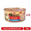 Nekko อาหารเปียกแมว ปลาทูน่าและเนื้อไก่ในน้ำเกรวี่ 85 กรัม x 12 กระป๋อง