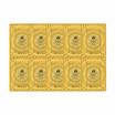 Skin Planet Selection Prestige Gold Lifting Mask (10 Pcs)