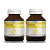 Amsel L-Carnitine, Brown Seaweed and Grape Seed Extract ผลิตภัณฑ์เสริมอาหารแอมเซล แอล-คาร์นิทีน บรรจุ 30 แคปซูล แพ็ค 2