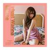 CD TIFFANY The 1st Mini Album - I Just Wanna Dance (Local)