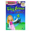 The Frog Prince จุมพิตรักเจ้าชายกบ+MP3