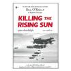 ยุทธการดับอาทิตย์อุทัย (Killing the Rising Sun)