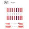 Baby Bright Plankton Matte Cushion Lip and Moist Tint 0.7 + 0.9 g 03 Pink Seaweed
