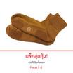 ปกป้องเท้า ถุงเท้าเพื่อผู้ป่วยเบาหวานและผู้สูงอายุ รุ่นกันลื่น ไซส์ 40-46 จำนวน 3 คู่