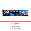 PROMAX Protein Bar original รสคุ๊กกี้ & ครีม บรรจุ 12 ชิ้น จำนวน 1 กล่อง