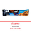 PROMAX Protein Bar original รสช็อคโกแลตชิฟ บรรจุ 12 ชิ้น จำนวน 1 กล่อง