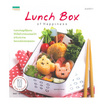 Lunch Box of Happiness
