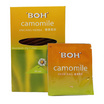 BOH Camomile ชาสมุนไพรคาโมมายล์ ชนิดซองชงตราโบ๊ บรรจุ 25 ซอง/กล่อง