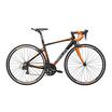 LA Bicycle จักรยานเสือหมอบ 700Cx430mm. รุ่น โพเดี้ยม 2.0  21 สปีด (ตะเกียบคาร์บอน)