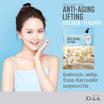 Malissa Kiss Serum Sheet Mask Anti-Aging Lifting 25 ml (1 แถม 1)