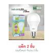 Bio Bulb LED S-Series ขั้ว E27-9 วัตต์ แสงเดย์ไลท์