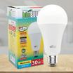 Bio Bulb LED S-Series ขั้ว E27-30 วัตต์ แสงวอร์มไวท์