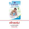 Enfant ผลิตภัณฑ์เด็ก น้ำยาซักผ้าเด็ก สีฟ้า 700 มล.