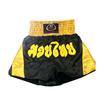 Gramma กางเกงมวยไทย สีดำทอง