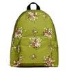 กระเป๋า COACH F27977 PACKABLE BACKPACK WITH FLORAL BUNDLE PRINT (SVNHY) [MCF27977SVNHY]