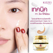 Kizzei Skin Refining Treatment foundation 02 15 g 1 Free 1