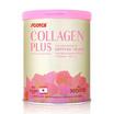 Scotch Collagen Plus ผลิตภัณฑ์เสริมอาหารสก๊อต คอลลาเจน พลัส ขนาด 170 กรัม/กระป๋อง