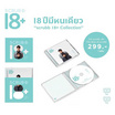 CD SCRUBB Album 18+ THE BEST OF SCRUBB