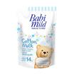 Babi Mild ผลิตภัณฑ์ปรับผ้านุ่ม กลิ่น คอตตอนมิลค์ ถุงเติม 1,500 มล. (แพ็ค 2)