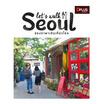 Lets Walk Seoul สองขาพาเดินเที่ยวโซล