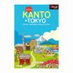 เที่ยวญี่ปุ่น ฉบับตะลุยภูมิภาคคันโตและกรุงโตเกียว