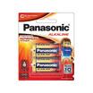 Panasonic ถ่านอัลคาไลน์ LR14T/2B C (2 ก้อน)