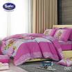Satin ผ้าปูที่นอน5ฟุต5ชิ้น D97