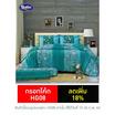 Satin ผ้านวม + ผ้าปูที่นอน ลาย D95