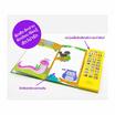 หนังสือพร้อมปุ่มกดฟังเสียง! Sound Book Animals + Sound Pad