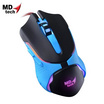 MD-TECH Optical Mouse USB BC-86