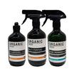 Organic Choice ออร์แกนนิค ชอยซ์ ดิชวอชชิ่ง ลิควิด เลมอนกราส & กรีน ที + มัลติเพอร์โพส คลีนเนอร์ + ฟริดจ์ ดิชวอชเชอร์ & บิน คลีนเนอร์