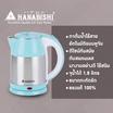 Hanabishi กาต้มน้ำร้อนไฟฟ้าสแตนเลส แบบไร้สาย ขนาด 1.8 ลิตร รุ่น HMK-6102 คละสี
