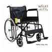 Walks and Wheels รถเข็นนั่ง รุ่น Heavy Duty รหัส 105