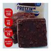 Justines Cookies & Brownie ผลิตภัณฑ์ทานแทนมื้ออาหารเพื่อควบคุมน้ำหนัก คละรส รวม 8 ซอง