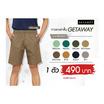 GETAWAY กางเกงขาสั้น CE503KOS